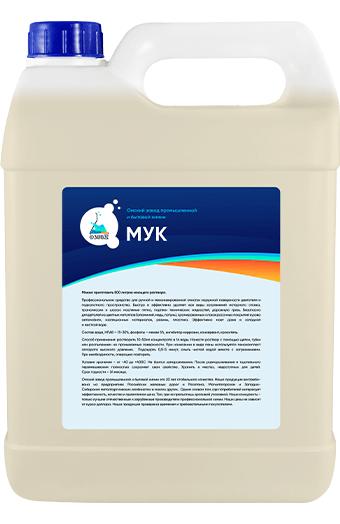 МУК-9, средство от жира на кухне