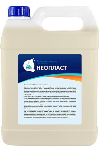 Неопласт-91-51, жидкий буровой пенообразователь